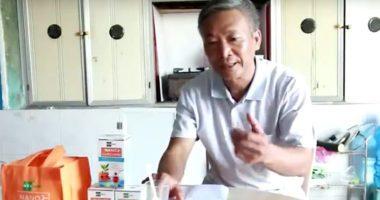 Chia sẻ của bác Chầm bị UNG THƯ thực quản khi dùng Nano Curcumin OIC!
