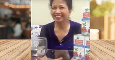 Cô Bình bị Huyết Tán 12 năm đã khoẻ mạnh trở lại nhờ Nano Curcumin OIC!